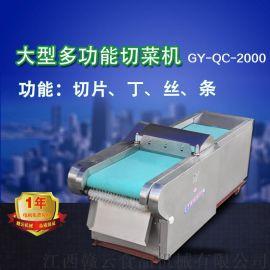 2.3米大型切菜机快速高产多功能切菜切馒头发糕均可
