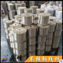 321不锈钢软丝软线氢退丝厂家直销,可保证质量