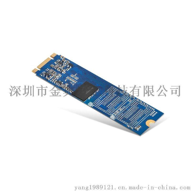 KingDian 固態硬碟 SSD NGFF M. 2 N480-240