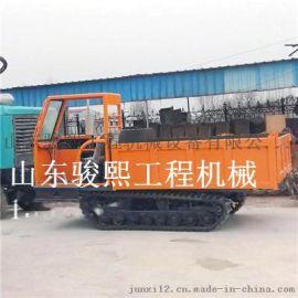 山东厂家直销小型履带运输车