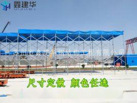 上海市嘉定区鑫建华定做,厂房工厂物流移动帐篷,推拉帆布帐蓬,大工地施工蓬,轮式伸缩折叠雨棚,厂家直销