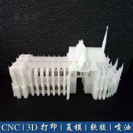 沙井铝合金手板模型 塑胶手板模型快速成型加工 CNC加工乳胶覆膜