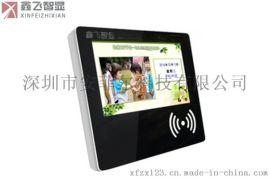 鑫飞21.5寸电子班牌液晶显示屏智能考勤机