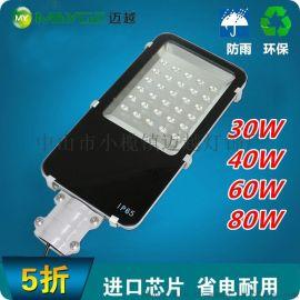 古镇路灯厂家供应60W LED路灯 小金豆路灯 用于城市 乡村 道路照明