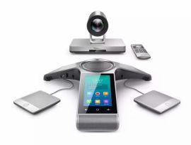 亿联VC800视频会议终端多方24方视频会议
