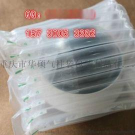 西安供应缓冲气柱充气袋,气柱袋包装重庆厂畅销低价家