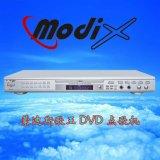 卡拉OK歌王DVD點歌機(MD-388)