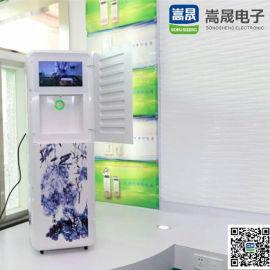 嵩晟SSF-818-A  高端智能富氢水机 净水机