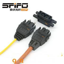 住友CS-DL72光纤接头DL-72ME光纤连接器