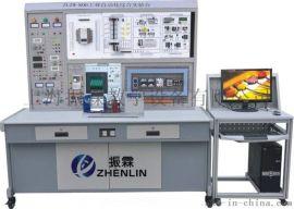 振霖 ZLZM-K06工业自动化综合实验台