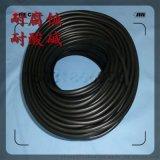 定做耐腐蝕 膠管耐酸鹼黑色 橡膠管 膠管廠家