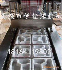 供应伊佳诺自动塑料快餐盒封口机