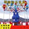 儿童旋转游乐北京赛车桑巴气球技术参数 公园新型游乐北京赛车