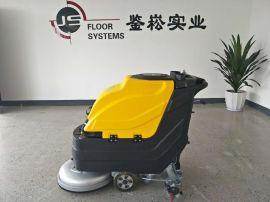 手推式洗地车 清洁设备 清洁洗地机 洗地车C5