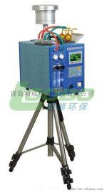 综合大气采样器,LB-2050空气TSP综合采样器