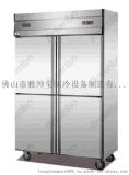 雅绅宝商用厨房冷柜 四门冷藏冷冻柜 QD1.0L4E-A四门经济款双温高身柜