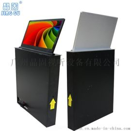晶固  液晶屏升降器 无纸化显示器升降器