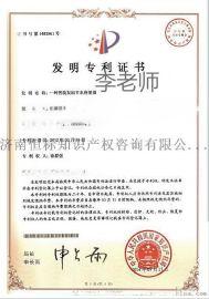专利申请潍坊代理,青州怎么注册专利