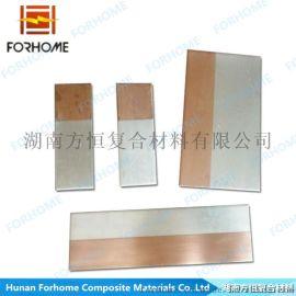 【方恒】金属复合电极 铜-铝过渡复合板 铜铝过渡电排 厂家定制