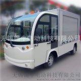 河北保定滄州四輪電動保溫送餐車,電動送飯車,國電物資電動送餐車
