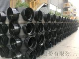 山東淄博PE塑料檢查井雨水井 污水檢查井流槽式