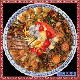 陶瓷海鲜大盘1米创意餐厅酒店专用青花瓷盘景德镇陶瓷 步步莲花