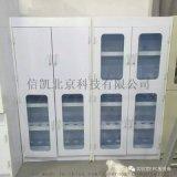 萊博柯PP藥品櫃 全鋼器皿櫃實驗室設備