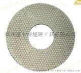 陶瓷結合劑金剛石磨盤