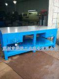 深圳 辉煌HH-031 专业定做各种尺寸工作台 铁板桌 模房台 4工位2工位车间维修台