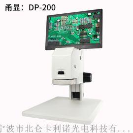 200万像素高清数字一体机数码显微镜视频显微镜