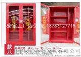 消防工具柜-消防救援柜-灭火器材存放柜厂家