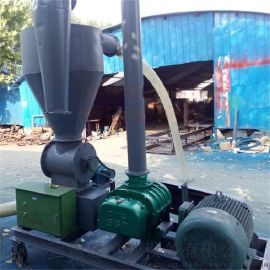 大型气料分离式气力输送机气力输送机厂家曹