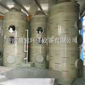 济南晨冠pp酸雾净化塔,不锈钢喷淋塔废气处理设备