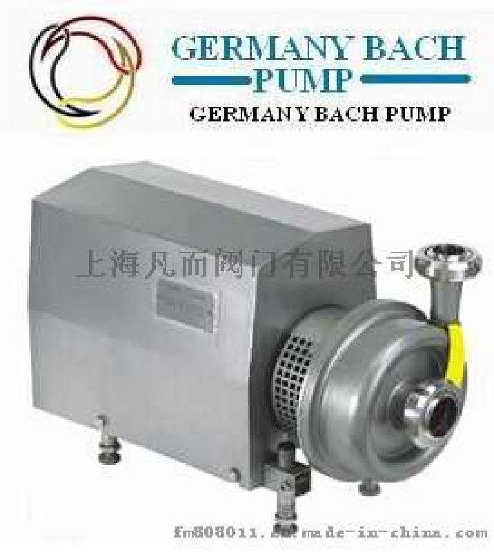 进口卫生级离心泵|欧洲卫生型离心泵|(BACH)巴赫品牌