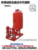上海丹博供水机组,ZW(L)立式增压稳压设备给水设备