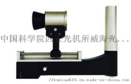 电容发热管检测X光机