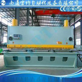 QC11Y闸式剪板机 高性能剪板机 金属板材剪切机