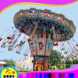 户外大型游乐设备飞椅商丘童星游乐设备厂家销售