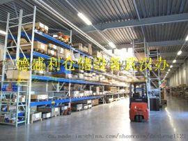 武汉汽车4s店立体货架厂家,武汉汽车立体货架原理