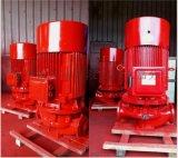 多级给水消防泵 离心泵 喷淋加压泵