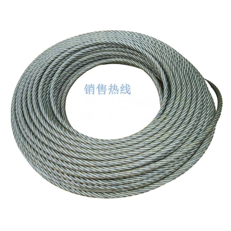 现货出售 6*37-FC 直径9mm钢丝绳