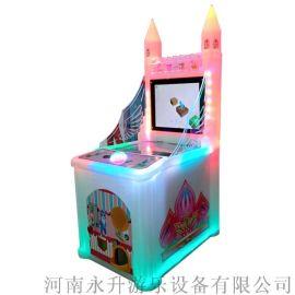 城堡跳一跳遊戲機 電動投幣遊戲機 遊樂場電玩設備