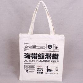 专业生产个性手提棉布袋定做 环保宣传购物袋