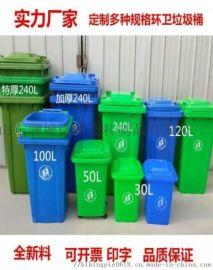 山西塑料垃圾桶价格-超市酒店高透明密封保鲜盒价格-