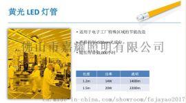 飞利浦新品TL-LED 14W防紫外线1.2米黄光LED灯管