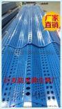 青島濟寧防風抑塵網 煤場藍色擋風牆