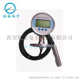 液位显示器 水箱水池水位显示器 电池供电液位变送器传感器