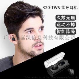 無線藍牙運動跑步無線藍牙耳機身歷聲4.1