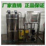 青州百川水处理设备反渗透设备 纯净水设备 厂家直销