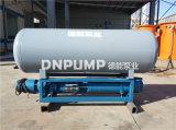 水池卧式潜水泵安装图纸